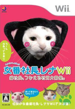 sukeban-shachou-rena-wii