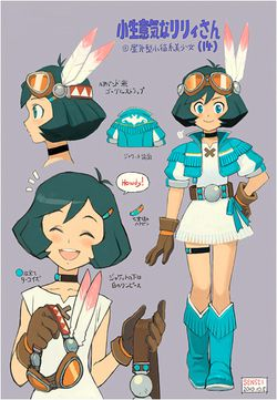 Mega Man Legends 3 concours - Sensei Haruki Suetsugu