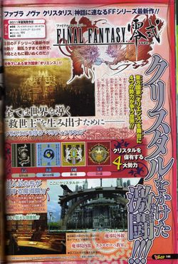 Final Fantasy Type-0 - scan Jump (3)