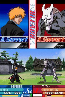 Bleach the 3rd Phantom (1)