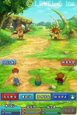 ninokuni-the-another-world-ds (15)