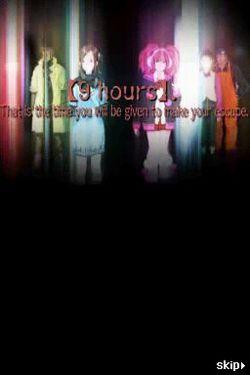 999 Nine Hours Nine Persons Nine Doors (15)