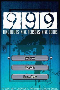 999 Nine Hours Nine Persons Nine Doors (17)