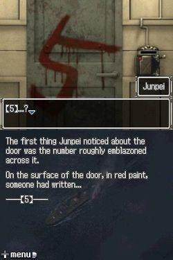 999 Nine Hours Nine Persons Nine Doors (21)