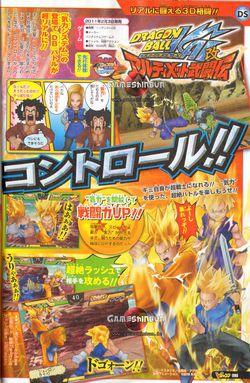 Dragon Ball Kai Ultimate Butouden - scan (1)