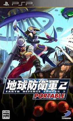 Earth Defense Forces 2 Portable - jaquette Japon