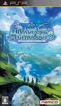 Tales of the World Radiant Mythology 3 - jaquette Japon