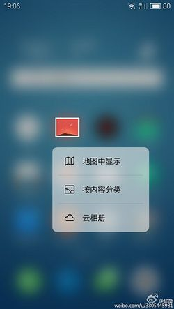 Meizu Pro 6 Force Touch