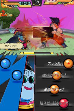 Dragon Ball Kai Ultimate Butouden - Kaio (4)