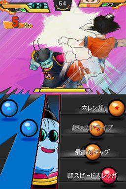 Dragon Ball Kai Ultimate Butouden - Kaio (5)