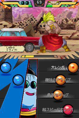 Dragon Ball Kai Ultimate Butouden - Kaio (6)