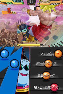 Dragon Ball Kai Ultimate Butouden - Kaio (8)