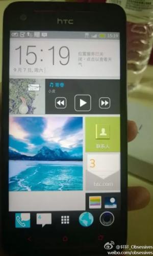 HTC OS chine