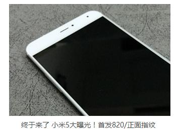 Xiaomi Mi5 image 02