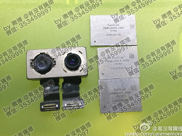 iPhone 7 double capteur memoire