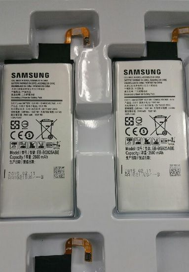 Galaxy S6 Batterie 2600 mAh