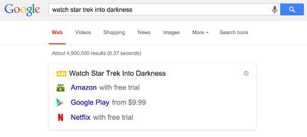 Google-pub-services-legaux