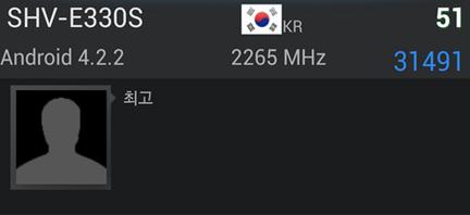 Samsung Galaxy S4 SnapDragon 800 benchmark