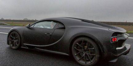 Bugatti Chiron demo