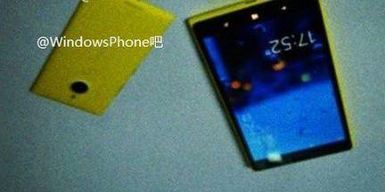 Lumia 1520V