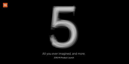 Xiaomi Mi5 teaser fevrier