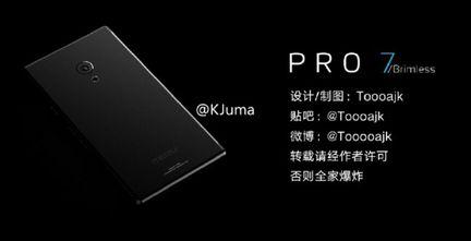 Meizu Pro 7 02