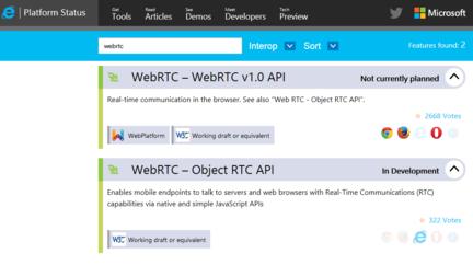 IE-WebRTC