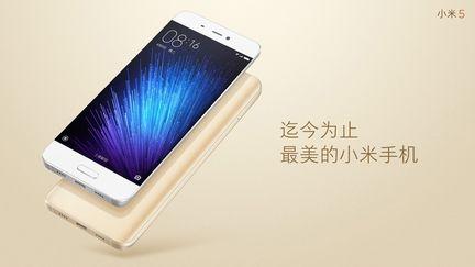 Xiaomi Mi5 02