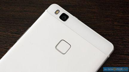 Huawei P9 Lite dos