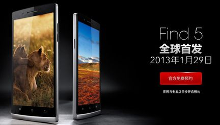 Oppo Find 5 commercialisation
