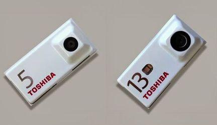 Toshiba module photo projet ARA