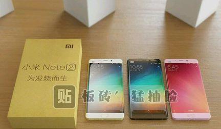 Xiaomi Mi Note 2 02