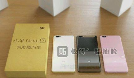 Xiaomi Mi Note 2 dos
