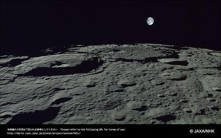 jaxa-lune-1