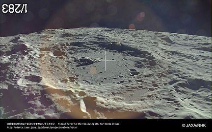 jaxa-lune-2
