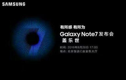 Galaxy Note 7 6 Go RAM
