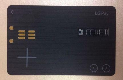 Carte bancaire LG Pay