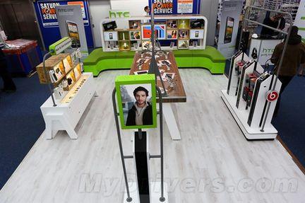 HTC espace Allemagne