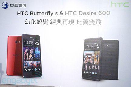 HTC Butterfly S 02