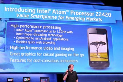 Intel Atom Lexington