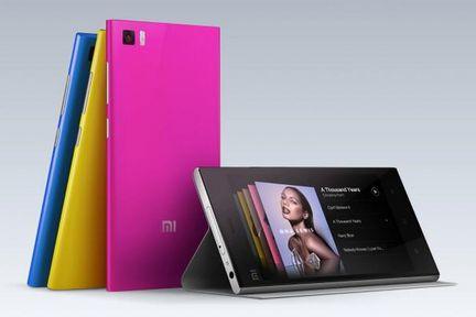 Xiaomi MI3 logo