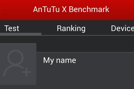AnTutu X logo