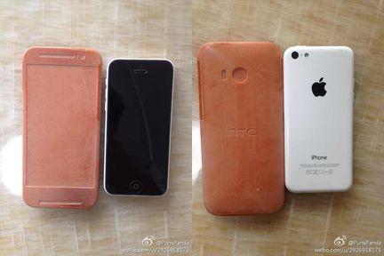 HTC M8 One 2
