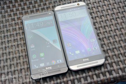HTC One M8 comparaison