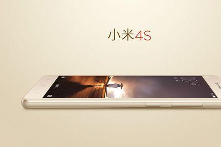 Xiaomi Mi 4S 02