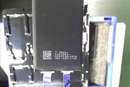 iPhone 7 batterie capacité