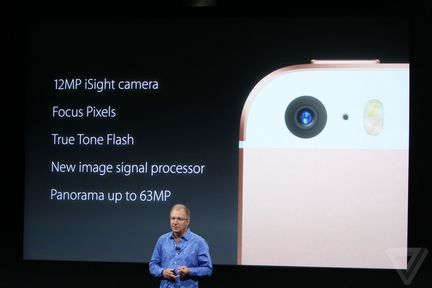 iPhone SE 03