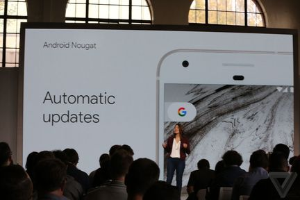 Google Pixel maj automatique