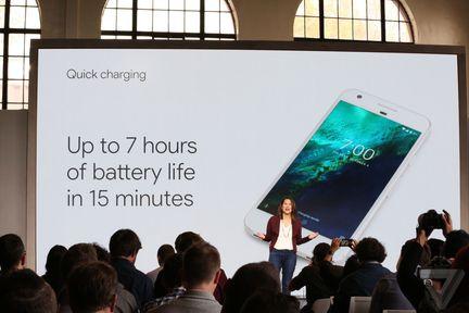 Google Pixel recharge rapide
