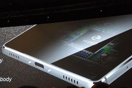 Huawei P8 Hi 6402
